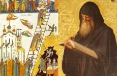 4-я Неделя Великого Поста. Память Преподобного Иоанна Лествичника.