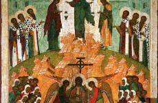 14 августа — Происхождение Честных Древ Честного и Животворящего Креста Господня и празднество Всемилостивому Спасу Христу Богу и Пресвятой Богородице Марии, Матери Его.