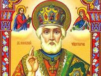 19 (6) декабря память Святителя Николая  Архиепископа Мир Ликийских.