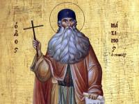 Память Преподобного Максим Грека