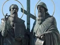 14-24 мая в Саратове пройдут Дни славянской письменности и культуры
