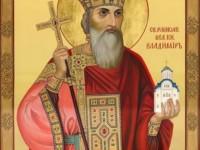 15 (28) июля Память Равноап. вел. кн. Владимира (†1015)