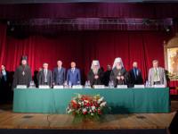 Прошел Межрегиональный научный форум «Славянский мир: общность и многообразие»
