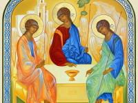 Троица Святая, Единосущная и Нераздельная…
