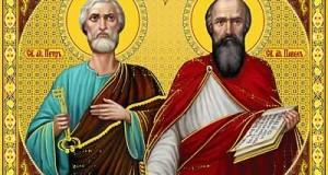 Память Святых первоверховных апостолов Петра и Павла.