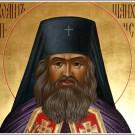 19 июня (2 июля)Память Святителя  Иоанна, архиепископа. Сан-Францисского (†1966)