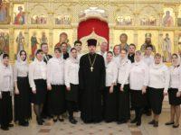 Праздничный хор