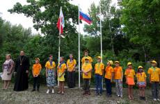 Приглашаются волонтеры для уборки территории лагеря «Солнечный»