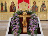 Праздник Происхождения Честных Древ Животворящего Креста Господня