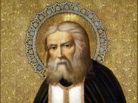 1 августа  день празднования памяти обретения мощей Преподобного Серафима Саровского Чудотворца