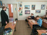 Священник посетил школу №7