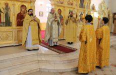 Неделя 15-я по Пятидесятнице, память Священномученика Вавилы,епископа Антиохийского