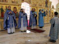 Неделя 16-я по Пятидесятнице, пред Воздвижением, память преподобного Силуана Афонского