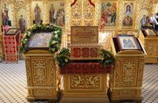 Молебен перед мощами новомучеников в Свято-Троицком соборе
