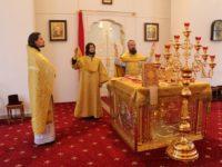Неделя 19-я по Пятидесятнице,  память Священномученика Киприана, епископа Антиохийского, и мученицы Иустины