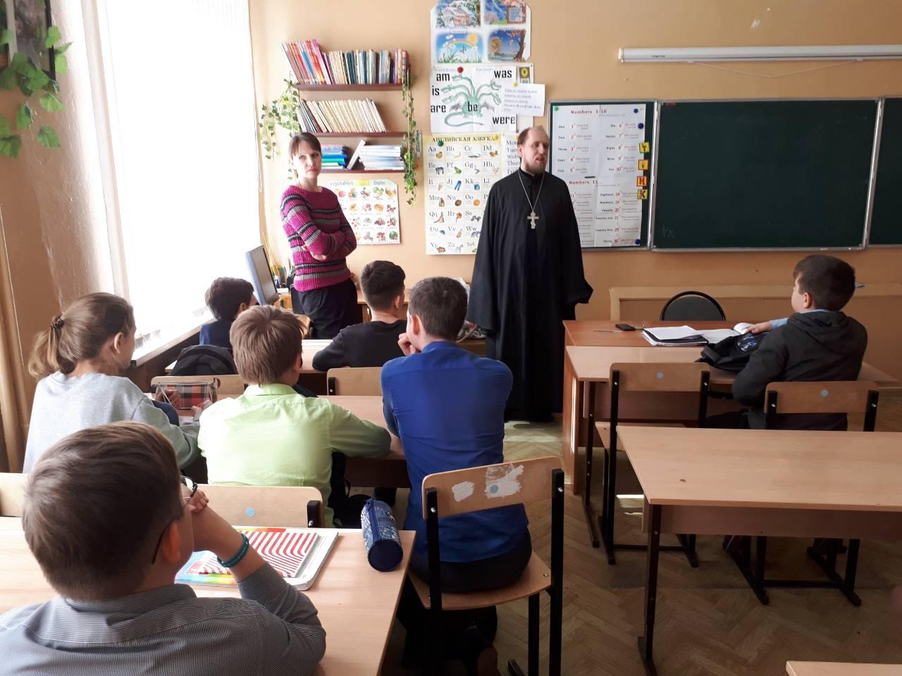 День православной книги в школе № 7