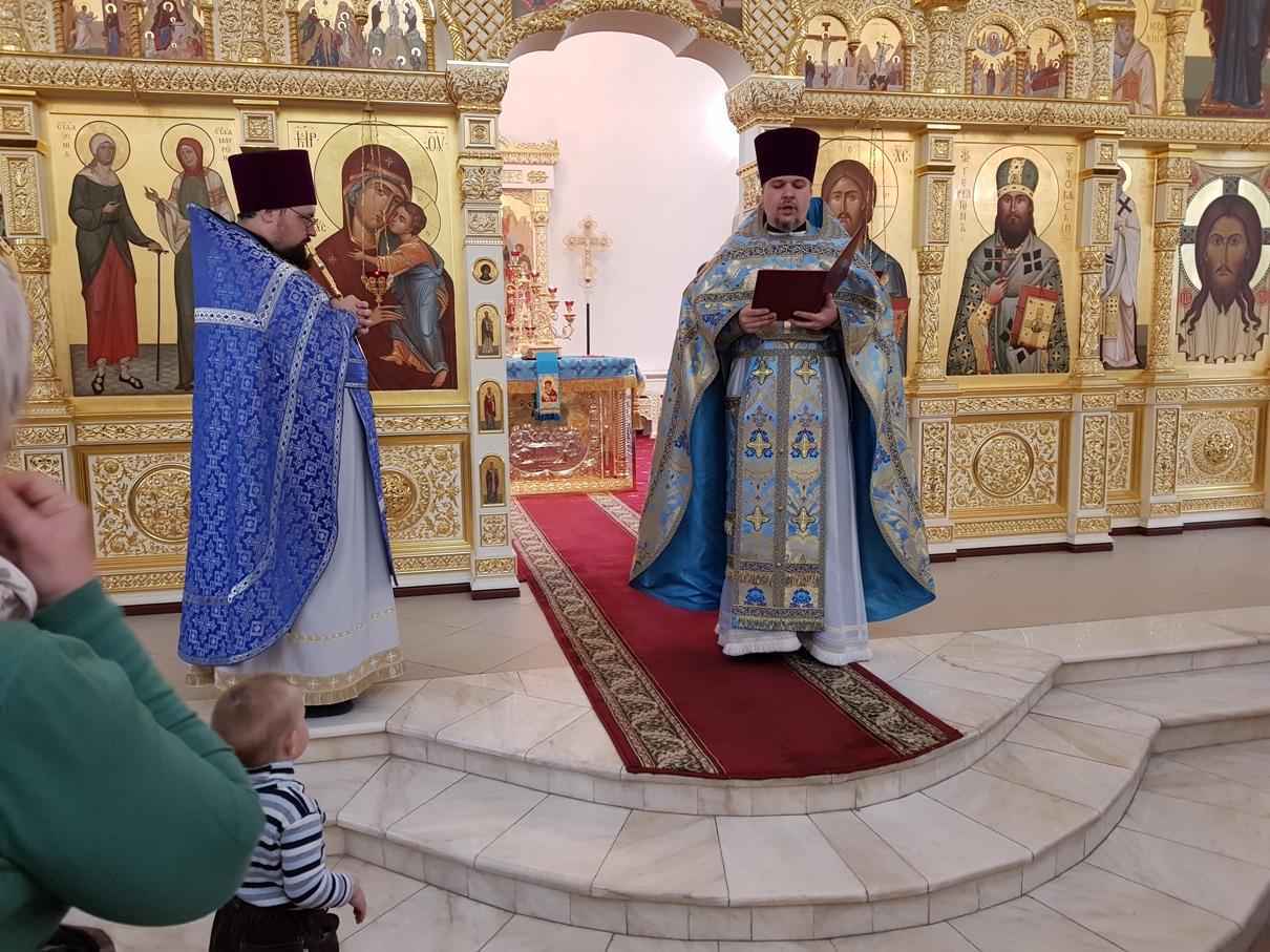 Поздравление священника Максима Плякина