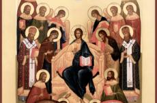 Лекция в рамках празднования Собора Саратовских Святых