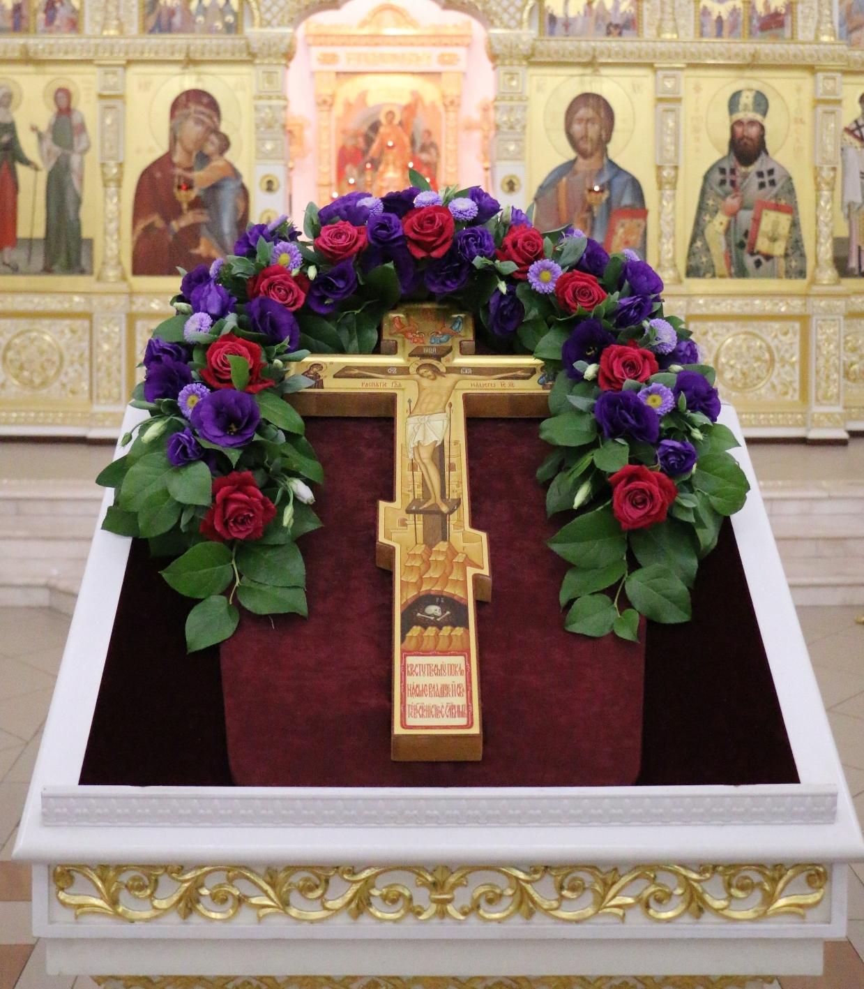 Неделя 16-я по Пятидесятнице. Воздвижение Честного и Животворящего Креста Господня