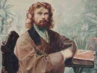 26 февраля память Священномученика Василия — клирика храма Рождества Христова