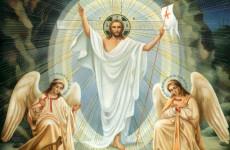 «Пасха священная нам днесь показася…»