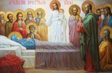 15 (28) августа  Успение Пресвятой Богородицы