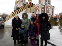 Зимний праздник